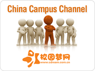 China Campus Channel